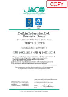 DIL_ISO 14001_Certificate_Mar 2019