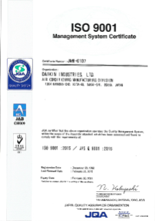 DIL_ISO 9001_Certificate_Feb 2021